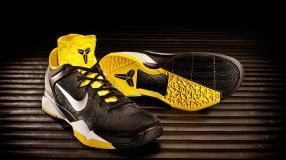 Nike Kobe 7 System