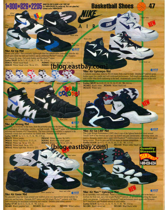 Nike Air Up in the Eastbay catalog.