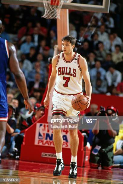 Toni Kukoc Nike Air Prevail