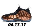 Copper Foams Release Date April 17
