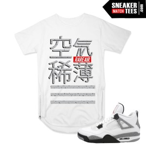 Cement 4s white t shirts match