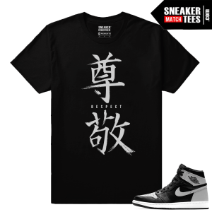 Air Jordan 1 Shadow tee matching