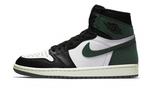 Jordan Release Dates Clay Green 1s