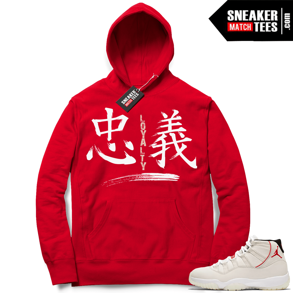 1c90359c44d Jordan 11 Platinum Tint Hoodie match | Jordan shirts and Apparel