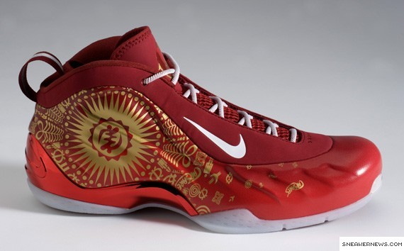 Amare Stoudemire All Star Game PE