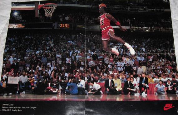 Michael Jordan x Nike x Wheaties  Vintage Collectible