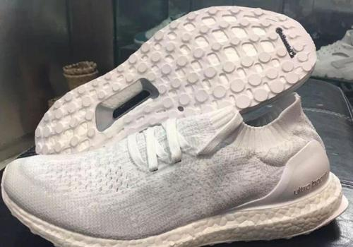 adidas-ultra-boost-uncaged-white-2_o0ufoq