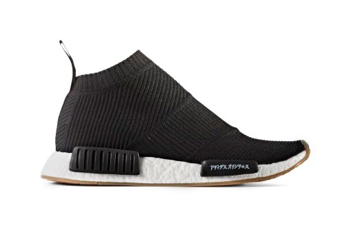 adiads-united-arrows-mikitype-nmd-cs1-2