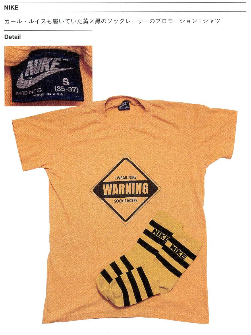 nike-sock-racer-shirt-socks-01