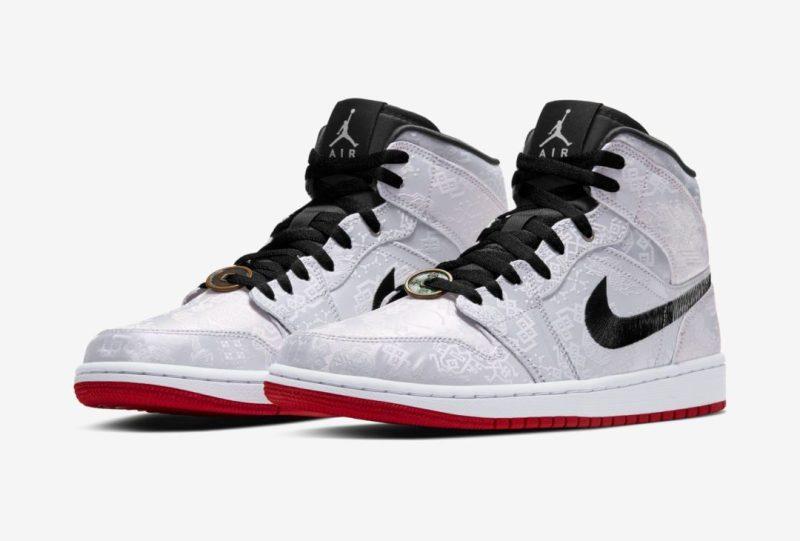CLOT x Air Jordan 1 Fearless