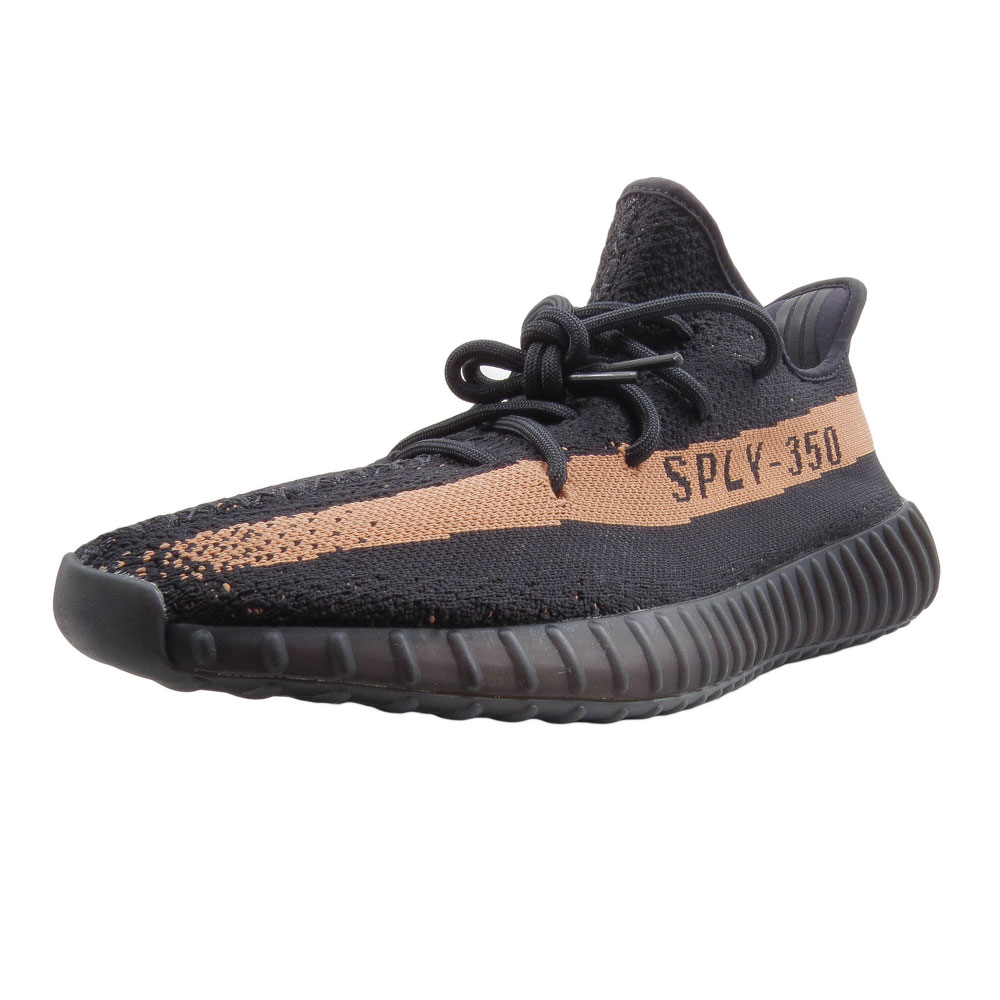 Adidas Yeezy Boost 350 V 2 CopperSize 8.5 RECEIPT BY 1605 Cheap Sale