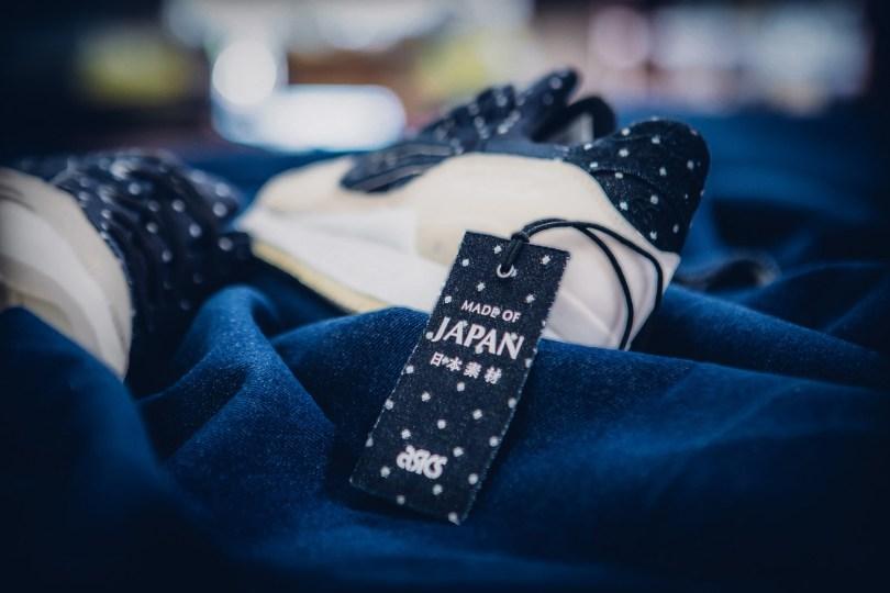 asics-gel-lyte-iii-japanese-textile-pack