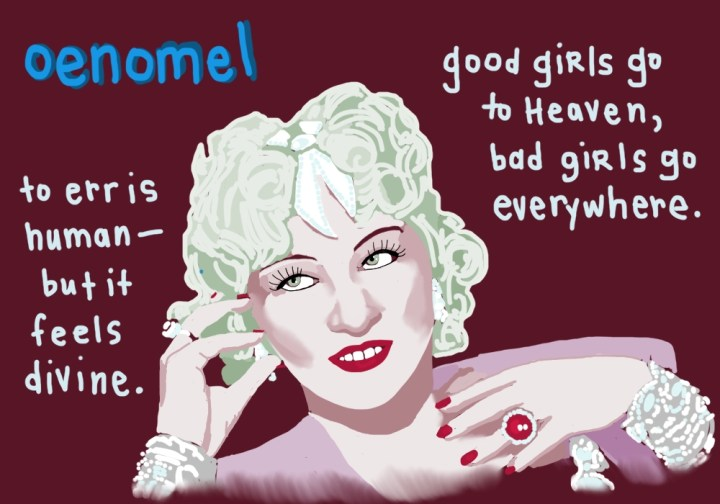 Vogue-cabulary: Oenomel by Amanda Wood Starring Mae West