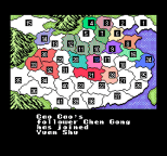 Romance of the Three Kingdoms II 04