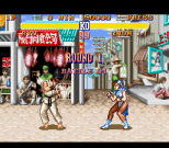 Street Fighter II - The World Warrior 05