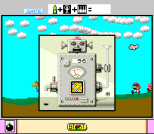 Mario Paint 11