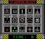 Strike Gunner S.T.G. 02