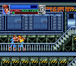 Super Double Dragon 14
