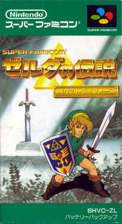 the_legend_of_zelda_a_link_to_the_past_jp_box_art