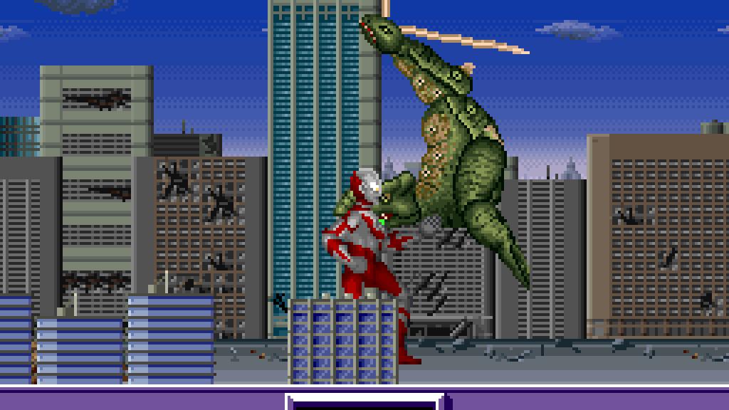 Ultraman - Towards the Future FI