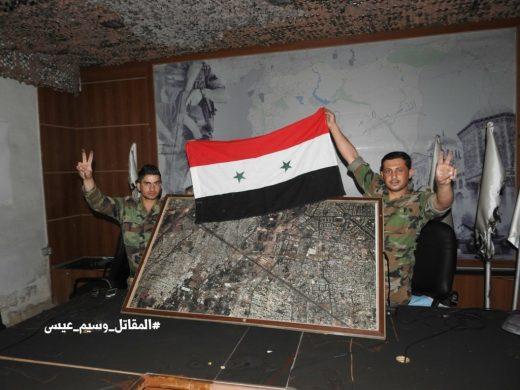 Jaish al-Islam HQ