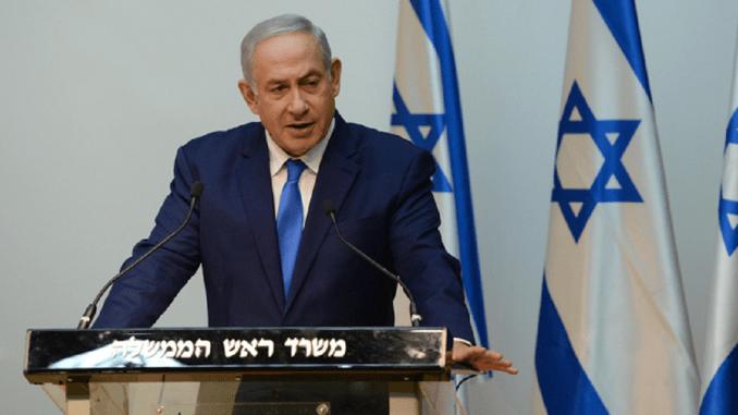 Benjamin Netanyahu [photo credit: Office of the Israeli Prime Minister]