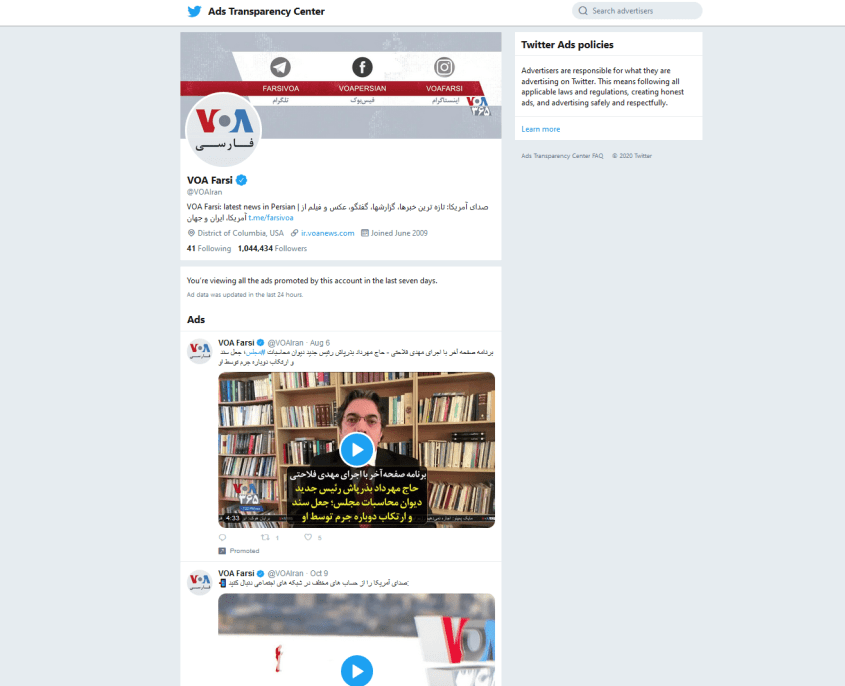 VOA Persian Twitter ads