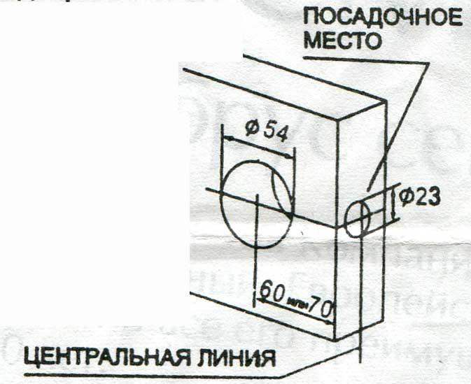 Инструкция по установке замка защелки- Инструкция по