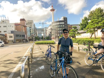 Start of our Cycle Japan Tour! Around Kyoto