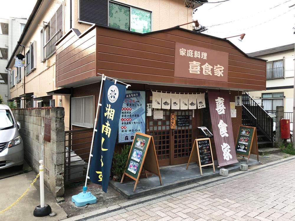 湘南鎌倉エリアローカルガイド