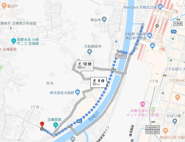大船びっくりトンネル・駅からの道順