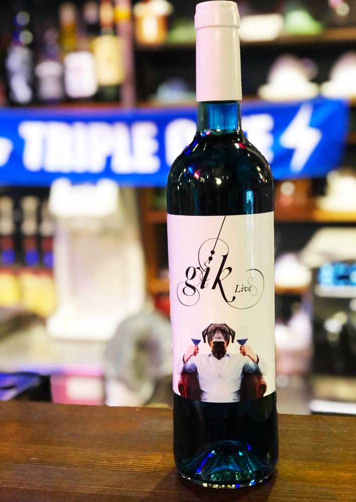 トリプルカフェ・GIK青ワイン