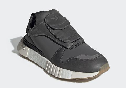 adidas-futurepacer-cm8453-3