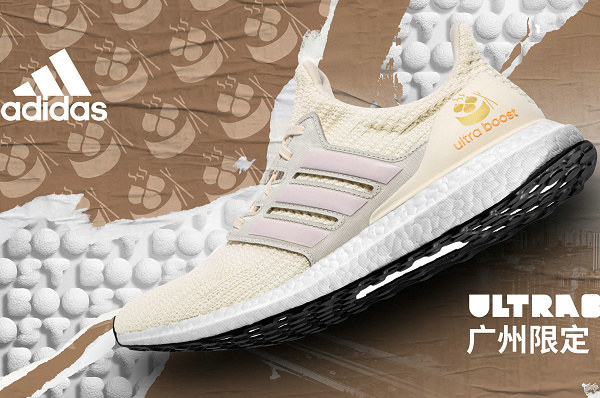 """adidas Ultraboost """"Chinese City Pack"""""""