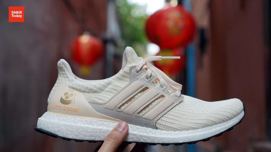 "adidas Ultraboost ""Chinese City Pack"" กว่างโจว (Guangzhou) – ติ่มซำ"