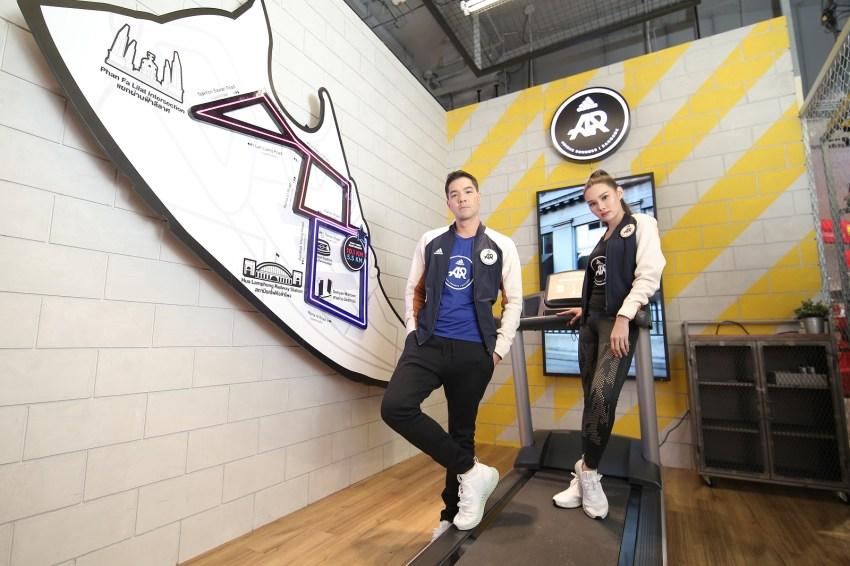 adidas Brand Center Siam Paragon