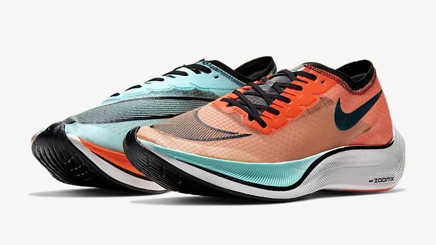 Nike ZoomX Vaporfly NEXT% Ekiden Pack