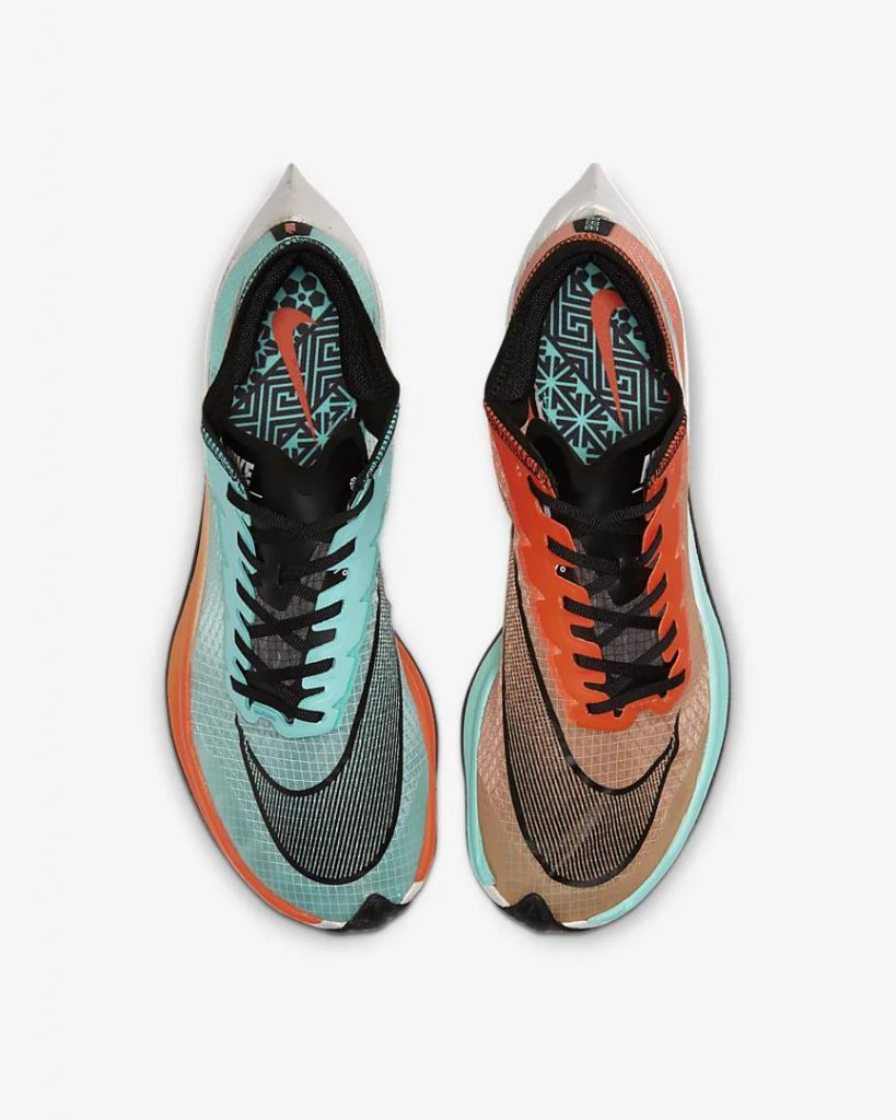 "Nike ZoomX Vaporfly NEXT% ""Ekiden Pack"""