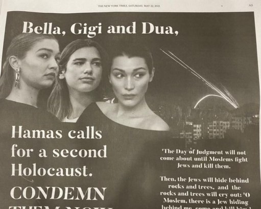 Dua Lipa Fires Back At NY Times Ad Calling Lipa Plus Bella And Gigi Hadid To Condemn Hamas