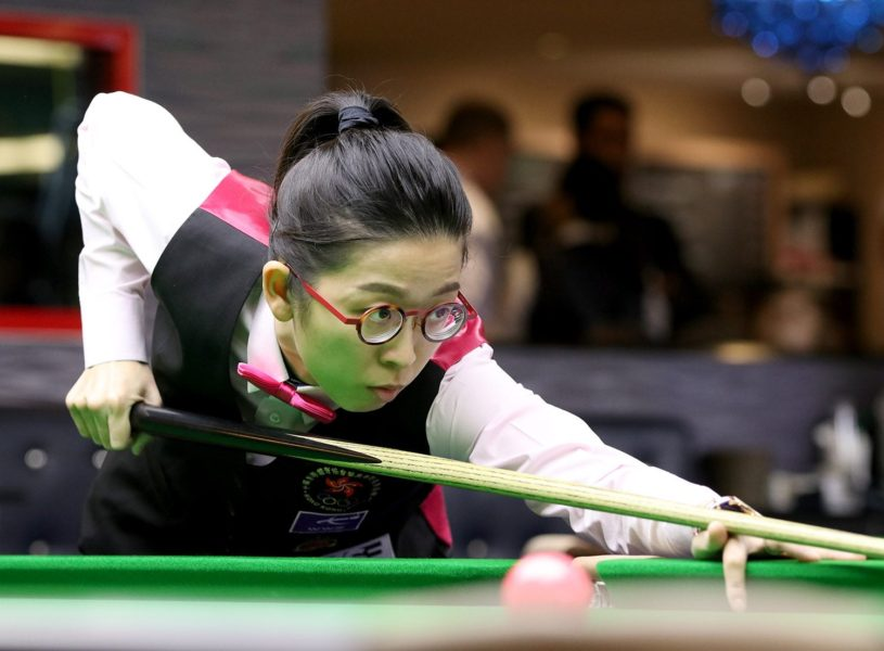 2019 women's world championship