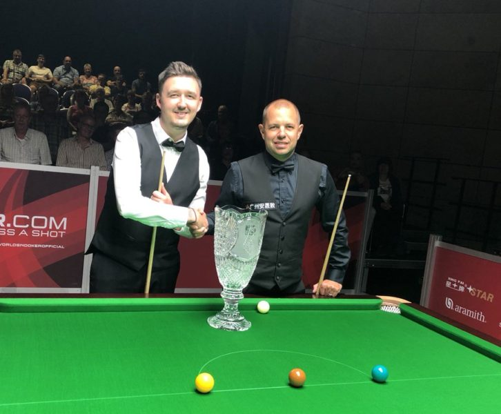 Paul Hunter Classic title