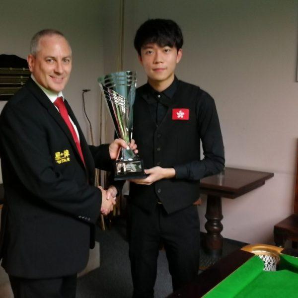 Invitation snooker tournament
