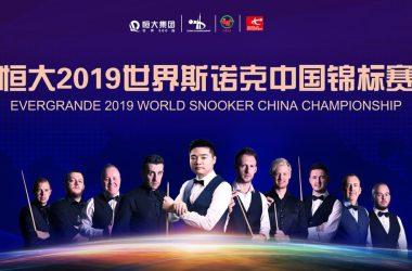 2019 China Championship