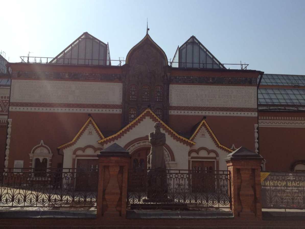 Tretyakov Galleries