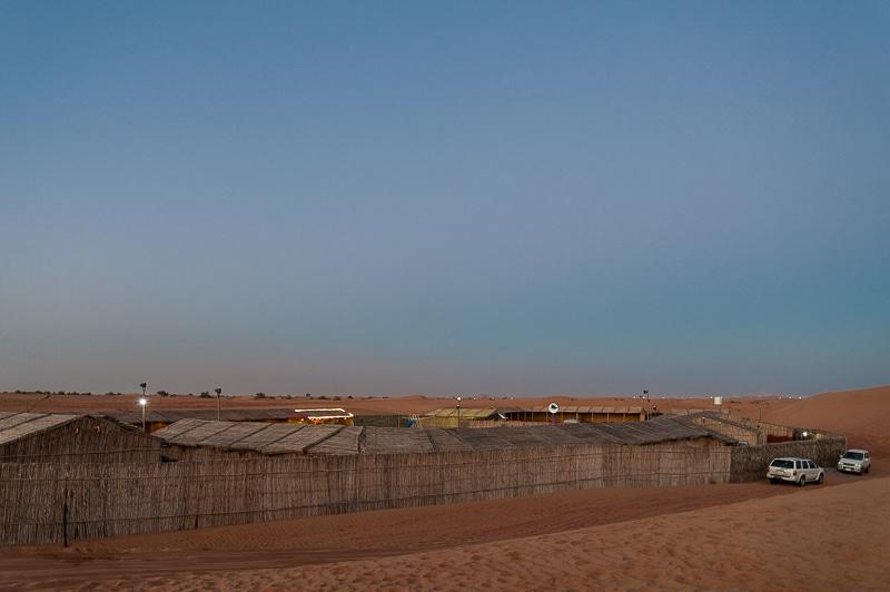 Beduinencamp in der Wüste