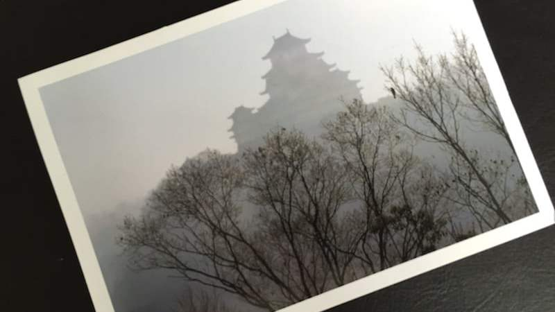 Postcard of the Week Himeji Castle, Japan
