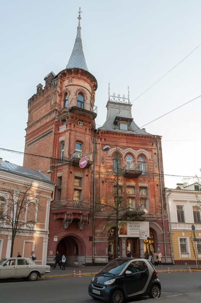 Das Ritterhaus
