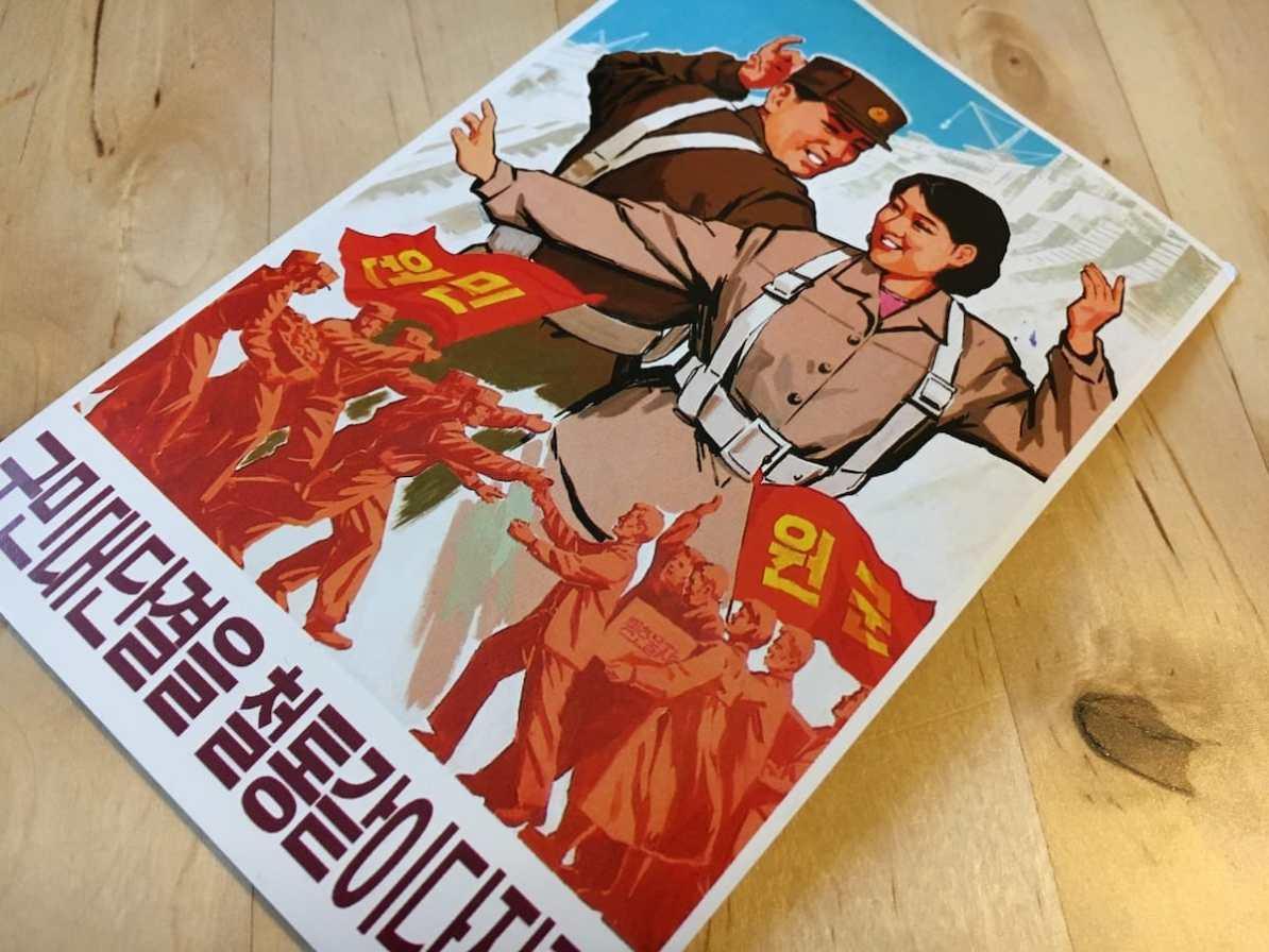 Postcard of the Week: Nordkorea #pcotw