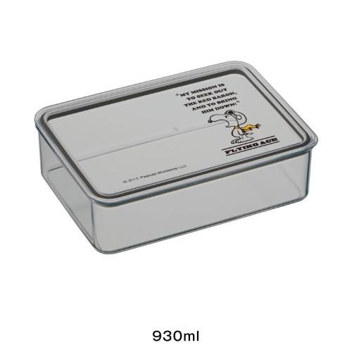 スヌーピー 食品保存ケース 930ml