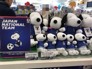 スヌーピー サッカー日本代表ぬいぐるみ